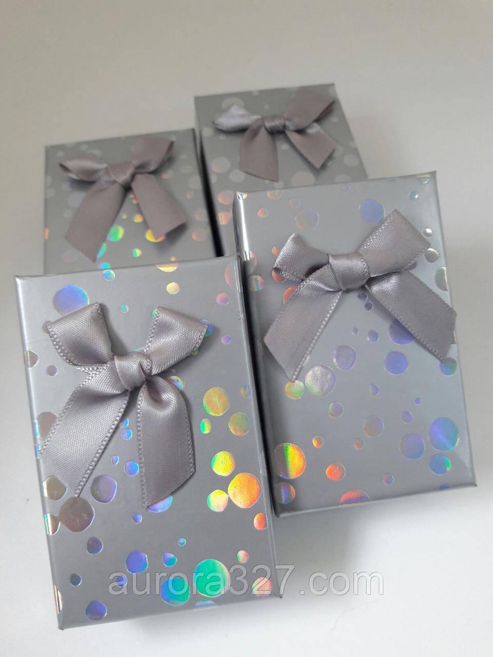 """Коробочки подарочные для набора  """"Золотой Горох"""" Стальной 5х8х2,5см."""