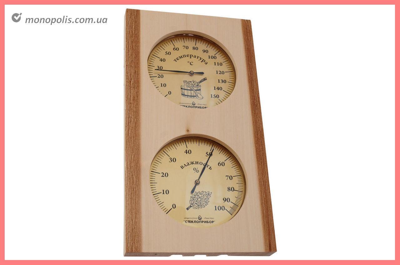 Термогігрометр для сауни Стеклоприбор - (0/+150°C x 0-100%) ТГП-5