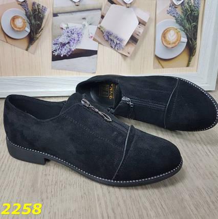 Туфли лоферы на низком каблуке со змейкой спереди замшевые SL-2258, фото 2