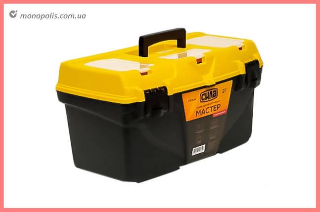 """Ящик для инструмента Сила - 16"""" 390 x 220 x 190 мм, фото 2"""
