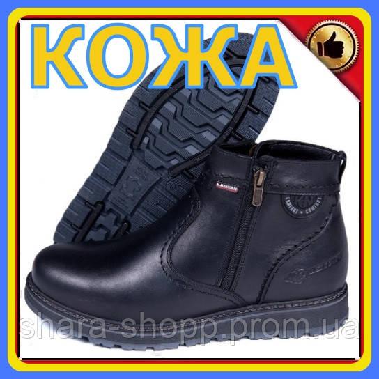Ботинки мужские зимние  Kristan City Traffic Black |Ботинки мужские зимние кожаные | Ботинки мужские зима