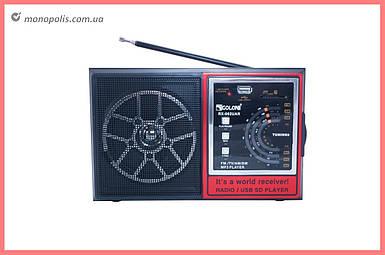 Радиоприемник Golon - RX-002 UAR