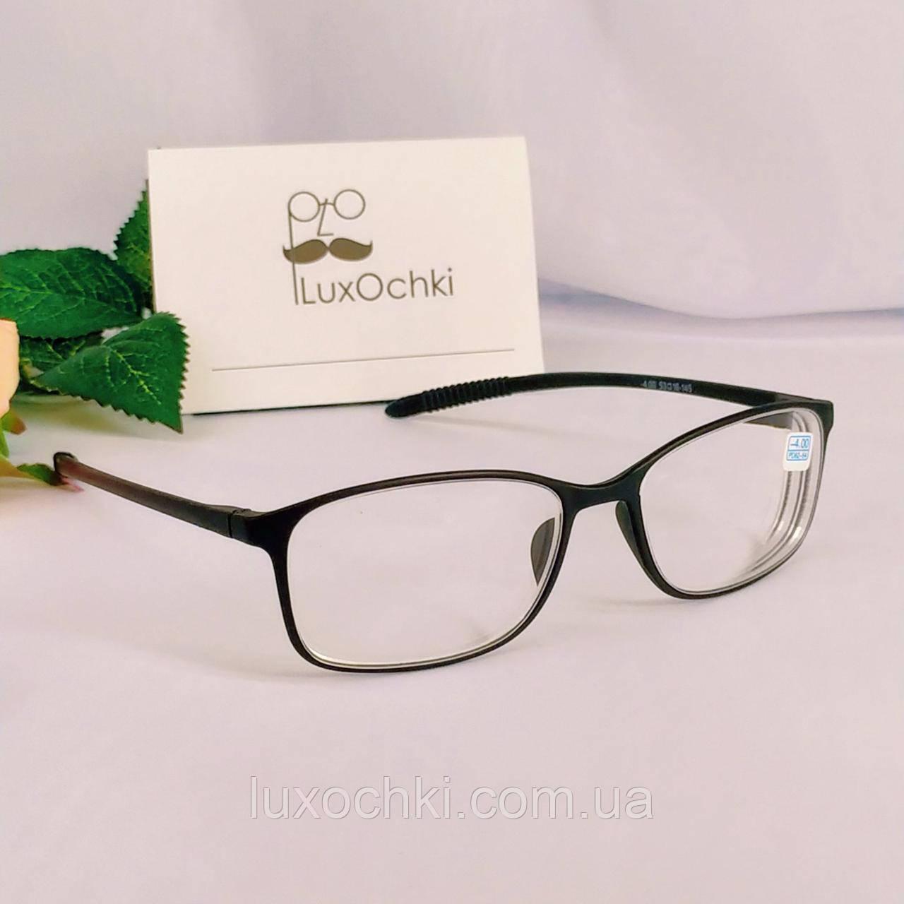 -4.0 Готовые очки для коррекции зрения с диоптрией в пластиковой оправе