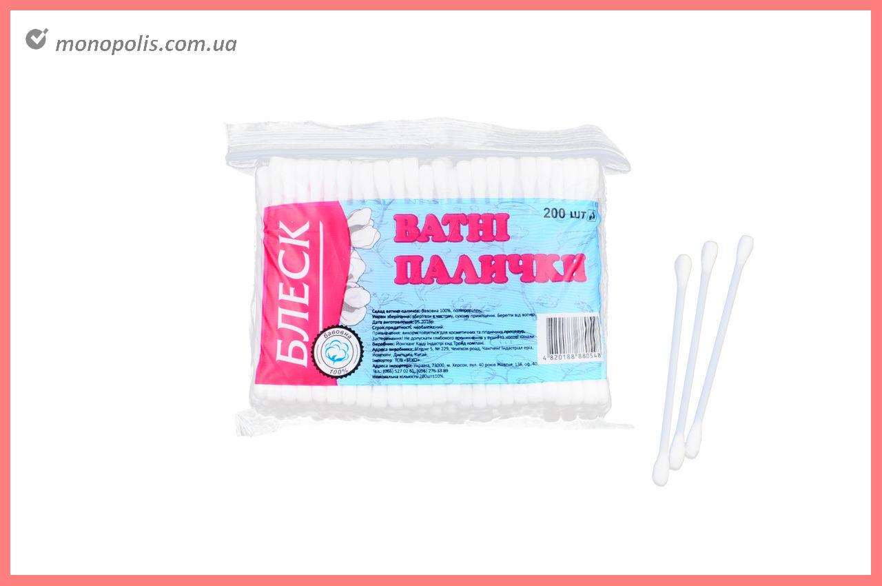 Ватні палички Блиск - пакет (200 шт.)