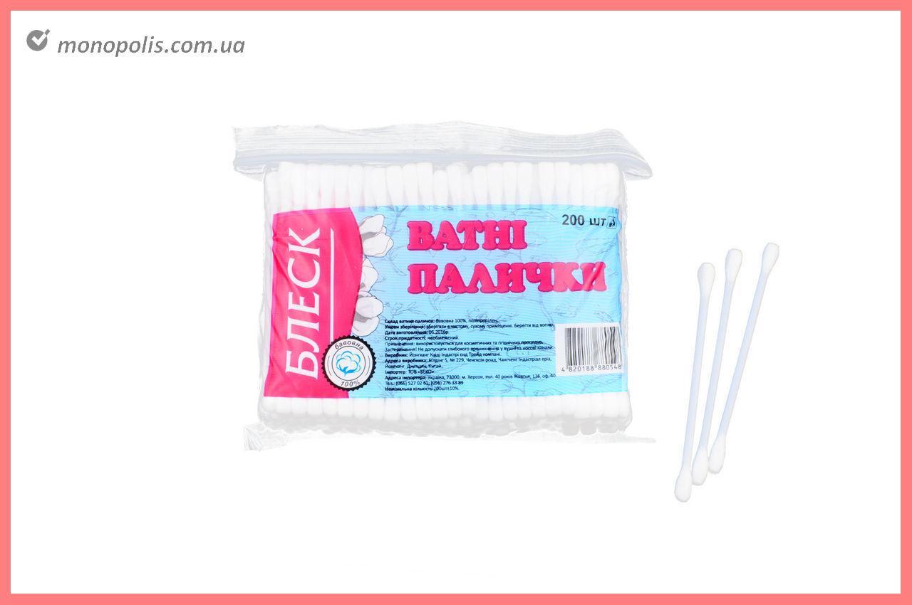 Ватные палочки Блеск - пакет (200 шт.)