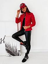 Женская короткая тёплая лаковая на молнии куртка  с двумя карманами Размеры:42-44,46-48,50-52,54-56