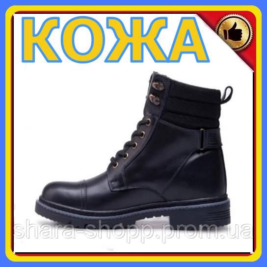 Ботинки мужские зимние| Bastion black | Ботинки мужские зимние | Мужская зимняя обувь
