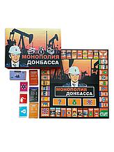 """Настольная игра """"Монополия Донбасса"""""""
