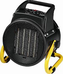 Тепловентилятор Clatronic HL 3651, 2 режима работы, холодный обдув, термостат, 2000Вт