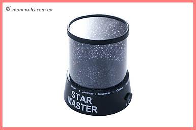 Проектор звездного неба Star Master - цилиндр