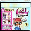 Игровой набор для девочки  с куклой L.O.L. SURPRISE! серии  «Furniture S2» - Класс Умницы.