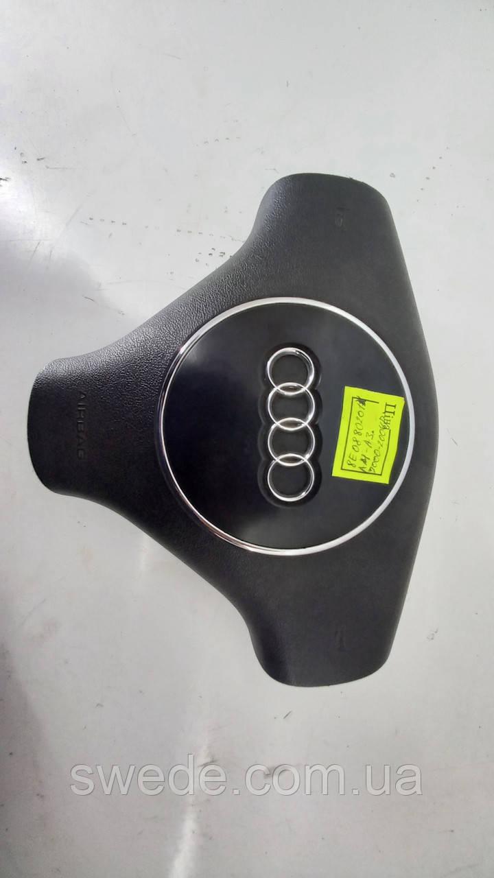 Подушка безопасности водителя Audi A4 B6 A3 2000-2006 гг 8E0880201K