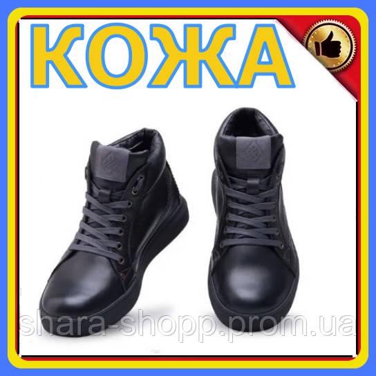Ботинки мужские зимние | Мужские зимние кожаные ботинки | Leather New Beat | ботинки зимние мужские