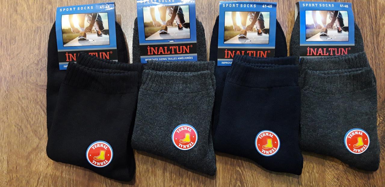 """Шкарпетки чоловічі махрові,бавовна """"INALTUN"""",Туреччина 41-45"""