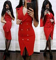 Женский модный стильный и очень красивый костюм Софи платье + накидка ( фиксируется кнопками под воротничком )