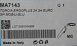 Зварювальний пальник Trafimet ERGOPLUS 24 3 m EURO, фото 4