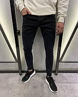 Зауженные джинсы мужские серые, турецкие модные стильные джинсы slim fit узкие (осень - весна) демисезонные