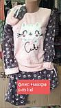 Пижама молодёжная флисовая, фото 2
