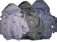 Куртка  на синтепоне для мальчика, HONG, размеры 5 лет, арт. Q 10