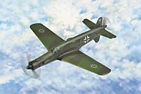 Сборная модель тяжелого истребителя Dornier Do335  1/72
