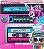 Игровой набор L.O.L. Surprise! W1 серии Remix - Мой любимец.