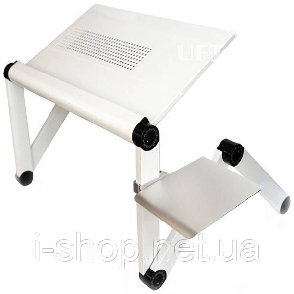 Столик трансформер для ноутбука UFT Stardreamer White