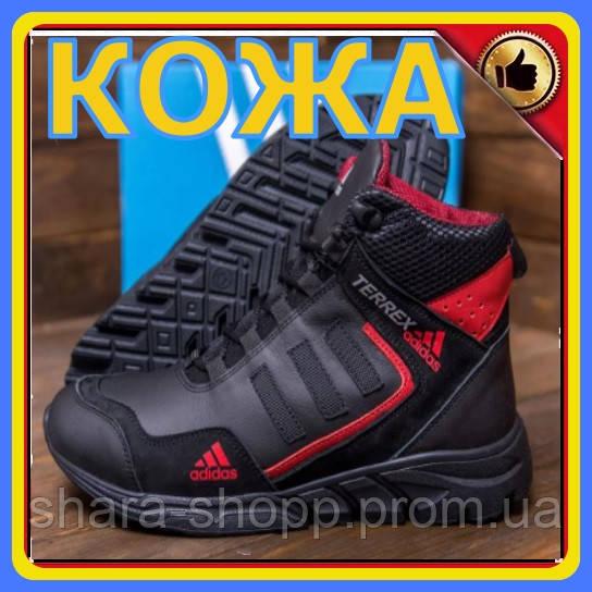 Зимние кроссовки мужские на меху | Зимнее кожаные ботинки мужские | Кроссовки зимние| Adidas TERREX Black