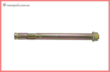 Анкер однораспорный с гайкой Apro - 8 х 85 мм x М6 (10 шт.)
