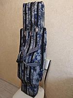 Чехол рыболовный сумка для удилищ удочек под катушки 110 см на 3 отделения