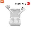 Беспроводные наушники Xiaomi Mi Air 2 SE с боксом white
