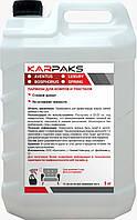 Парфюм для ковров KARPAKS Spring 10л.