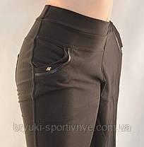 Брюки женские для офиса в больших размерах Лосины с карманами Ласточка - батал 9XL, фото 2