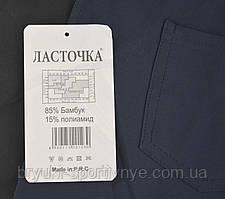 Брюки женские для офиса в больших размерах Лосины с карманами Ласточка - батал 9XL, фото 3