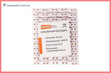 Клеммная колодка Apro - 6A x 6 мм² (120 шт.)