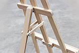 Мольберт стаціонарний художній для малювання 178 х 58 х 40 см Energy Wood №47 дерево сосна, фото 3