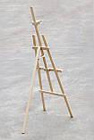 Мольберт стаціонарний художній для малювання 178 х 58 х 40 см Energy Wood №47 дерево сосна, фото 5