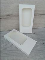 Коробка для плитки шоколада 155*75*11 белая