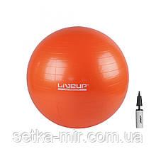 Фітбол антивзрыв, насос в комплекті ANTI-BURST BALL orange 65 см