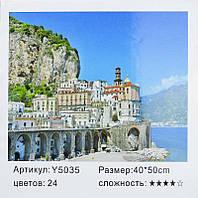 "Картина по номерам ""Город у моря"" 40*50 см, ТМ Josef Otten (5035Y_B)"