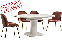 Стол обеденный TML-570 айвори 110/150х110 Vetro Mebel (бесплатная доставка), фото 1