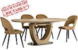 Стол TML-760 капучино 150/200х90 (бесплатная доставка), фото 2