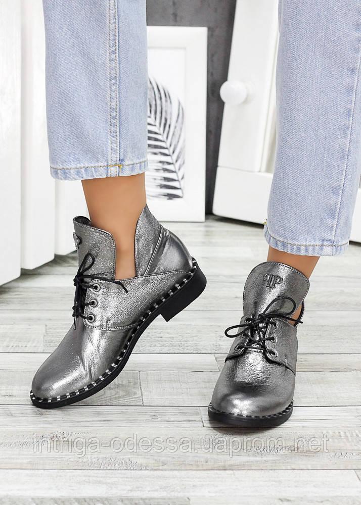 Кожаные ботинки Аврелия никель 7535-28