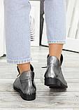 Кожаные ботинки Аврелия никель 7535-28, фото 4