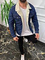 Мужская джинсовая куртка с мехом синяя