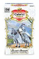 """Чай черный Gabriel """"Белый Рыцарь"""" BOP 100г."""