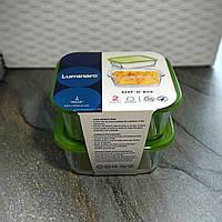 """Набір харчових контейнерів з салатовою кришкою Luminarc """"Keep'nBox"""" 2 шт (P5925), фото 1"""