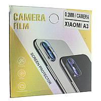 Стекло на камеру XIAOMI Mi A 3 - защитное 2.5D