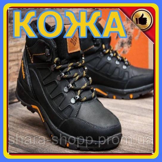Мужские зимние кожаные ботинки Columbia NS Black | Ботинки мужские зимние кожаные | Ботинки мужские зимние