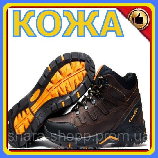 Мужские зимние кожаные ботинки Columbia NS Chocolate Мужские кожаные кроссовки |Зимнее кожаные ботинки мужские