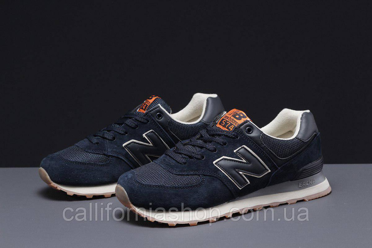 Мужские кроссовки New Balance 574 Нью Беланс замшевые темно-синие демисезонные на коричневой подошве